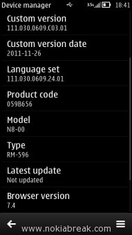 Nokia Product Code