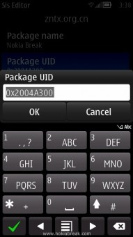 Package UID