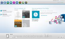Nokia Suite Open