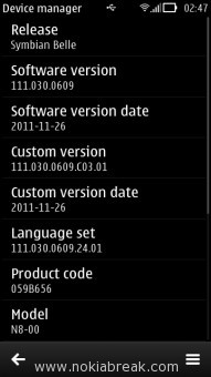Phone Software Version